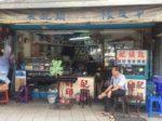 台湾の格安な生活雑貨の鍵