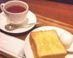 人気のカフェ台湾上島珈琲
