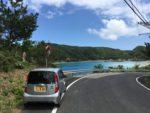 奄美大島から加計呂麻島へ
