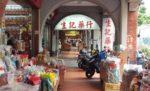 台湾旅行のベストシーズン