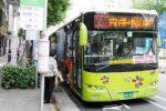 台湾のバスの乗り方を伝授